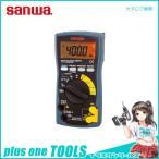 三和電気計器 SANWA 標準型デジタルマルチメータ CD771