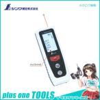(おすすめ)シンワ測定 レーザー距離計 L-Measure 30 尺相当表示機能付 78180