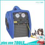 タスコ TASCO 冷媒回収装置(ツインサンダー) 220 TA110X