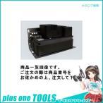 タスコ TASCO 渦巻き式ドレンアップポンプ(業務エアコン用) TA285HA-2
