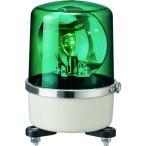 パトライト SKP-A型 中型回転灯 Φ138 色:緑 SKP-102A-G