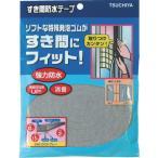 槌屋 すき間防水テープ グレー 10mm×15mm×2m SBE-003