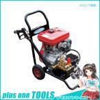 運賃見積り 直送品 スーパー工業 エンジン式高圧洗浄機SEC-1520-2(コンパクト&カート型) SEC-1520-2