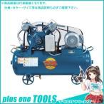 運賃見積り 直送品 富士 汎用形空冷コンプレッサー5.5KW 50Hz FS-55PMT-50