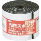 光 スポンジロール巻 50mmX1M 3t 黒 KSNR-10054T
