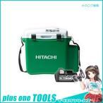 日立工機 HITACHI コードレス冷温庫 6.0Ahリチウムイオン電池付 UL18DSL(LYM)