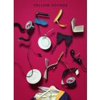 星野 源 YELLOW VOYAGE 初回限定盤 Live Tour Blu-ray ブルーレイ