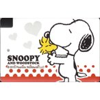 スヌーピー(SNOOPY) 2WAY モバイル バンク 薄型 ラブ 2000mAh