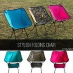アウトドアチェア キャンプ チェア 折りたたみチェア 椅子 軽量 コンパクト レジャーチェア お花見 運動会 ポータブルチェア cravate 送料無料