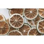 大地農園 オレンジ グリーン 約45 50g 20010-700