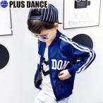 ダンス ブルゾン ブルー ホワイト キッズ ジャケット メッシュ トップス フィッシュネット 衣装 予約商品