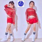ダンス キッズ メッシュ セットアップ 上下セット ショートパンツ 韓国 韓流 原宿 衣装 予約商品