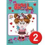 あさりちゃん DVD-BOX  Part2
