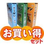Yahoo!プラスデザイン狼少年ケン DVD-BOX 【Part1】【Part2】【Part3】お得なセット