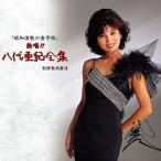熱唱!! 八代亜紀全集 「CD全6枚組 全91曲」