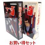 Yahoo!プラスデザインスカイヤーズ5 HDリマスター DVD-BOX BOX1とBOX2 のお得なセット