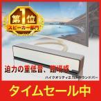 PC���ԡ�����  ������ɥС� �ƥ�� iPhone ���ޥ�  ���ԡ����� 2.1ch TV ���� ͭ�� USB ������� PC �ѥ����� �粻�� �ⲻ�� �������