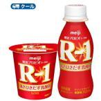 選び抜かれた1073R-1乳酸菌を使用/敬老0919