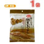 ソーキ あとひき納豆おこし1袋×94g 栄養補助食 ビタミンD 納豆 おやつ おつまみ 納豆菌