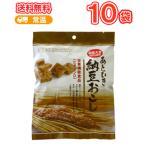 ソーキ あとひき納豆おこし10袋×94g/ 栄養補助食 ビタミンD 納豆 おやつ おつまみ 納豆菌