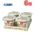 白バラ大山高原生クリームヨーグルト 75g×4個 ×6パッククール便/