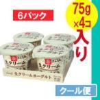 白バラ 大山高原生クリームヨーグルト【75g×4個】 ×6パック/24コ入りクール便