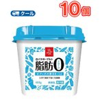 白バラヨーグルト脂肪ゼロ 400g×10個 クール便//食べる