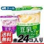 ソヤファーム 豆乳 ヨーグルトブルーベリー/アロエ各【110g×24コ】48個入【クール便】