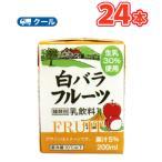 白バラ フルーツ 200ml×24本 クール便/