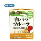 白バラ フルーツ 200ml×12本 クール便/