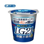明治 プロビオ ヨーグルト LG21 食べる タイプ砂糖0/ゼロ (112g×36コ) クール便 AS