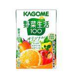 カゴメ 野菜生活100 オリジナル 100ml×36本/ フル