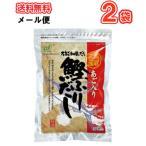鳥取県民が選ぶ(とっとりうまいもん100)受賞 ヘイセイ あご入り鰹ふりだし(8g×50包入り)2袋 メール便 あごだし 和風 万能 おでん 味噌汁