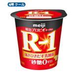 明治R-1 ヨーグルト 砂糖0食べるタイプ (112g ×48コ) クール便 YY