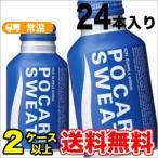 大塚製薬 ポカリスエット ボトル缶(300ml×24本) ポカ
