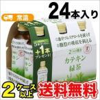 伊藤園 2つの働き カテキン緑茶 PET 350ml×5+1本パック×4セット〔二つの働き お茶 とくほ コレストロール〕