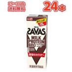 明治(ザバス)MILK PROTEIN(ミルクプロテイン) 脂肪0 ココア風味 SAVAS 200ml×24本 低脂肪ミルク ビタミンB6 スポーツサポート ミルクプロテイン