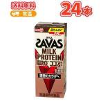 明治(ザバス)MILK PROTEIN(ミルクプロテイン) 脂肪0 ココア風味SAVAS 200ml×24本