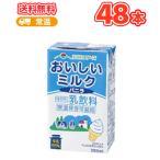 らくのうマザーズ おいしいミルクバニラ 250ml紙パック 24本入〔バニラミルク 乳飲料 牛乳 milk〕     2ケース以上【送料無料】