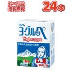 南日本酪農協同 デーリィ ヨーグルッペ 200ml×24本