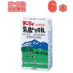 南日本酪農協同 デーリィ 霧島山麓牛乳 1000ml×6本 紙パック