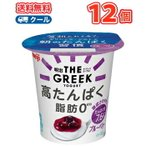 明治THE GREEK YOGURT ブルーベリー(100g×12コ)クール便  ザ グリーク ヨーグルト 砂糖ゼロタイプ 濃縮ヨーグルト