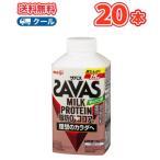 明治 ザバスミルク脂肪0 ココア SAVAS MILK PROTEIN【430ml】×20本【クール便】