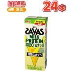 明治 SAVAS ザバス ミルクプロテイン脂肪0 バナナ風味 200ml×24本   MILK PROTEIN