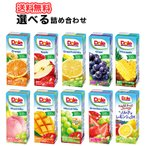 Dole(ドール)100%ジュース 10種類から選べる4種類セット 200ml×18本/4ケース 雪印 メグミルク 送料無料