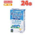 らくのうマザーズ おいしいミルクバニラ 250ml紙パック 24本入〔バニラミルク 乳飲料 牛乳 milk〕 1ケース