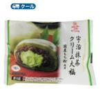 白バラ牛乳 抹茶クリーム大福  12個/和生菓子/お菓子/抹茶/鳥取スイーツ/クール便