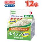 雪印 メグミルク ホイップ 植物性脂肪 / 低脂肪200ml×12本 【クール便】 ケーキ クッキー お菓子