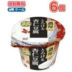 >雪印 メグミルク アジア茶房 杏仁豆腐140g×6コ 【クール便】