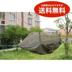 蚊帳付きハンモック パラシュート生地 送料無料(海外から直送)